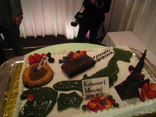 高岡ケーキ