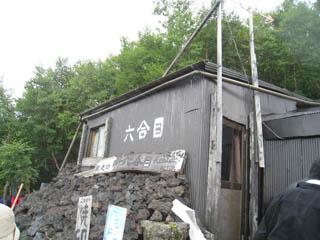富士山新6合目
